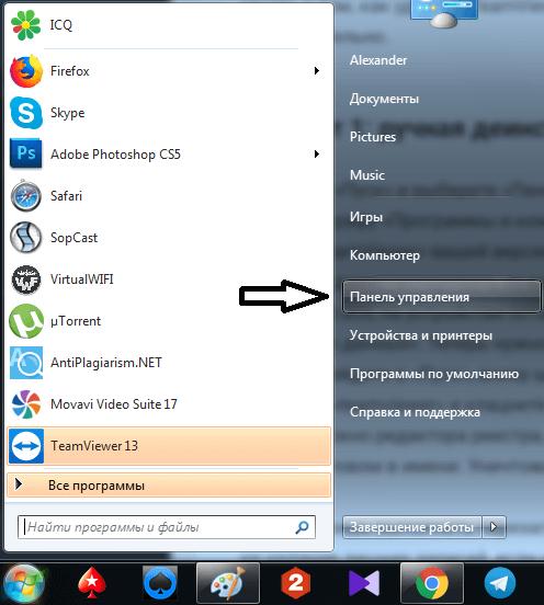 удаление TeamViewer