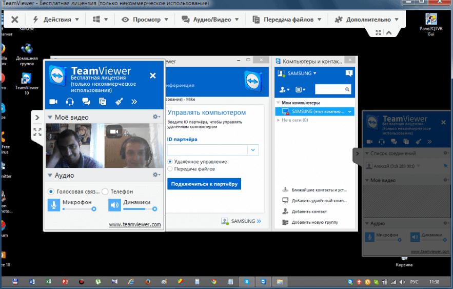 Демонстрация экрана в TeamViewer