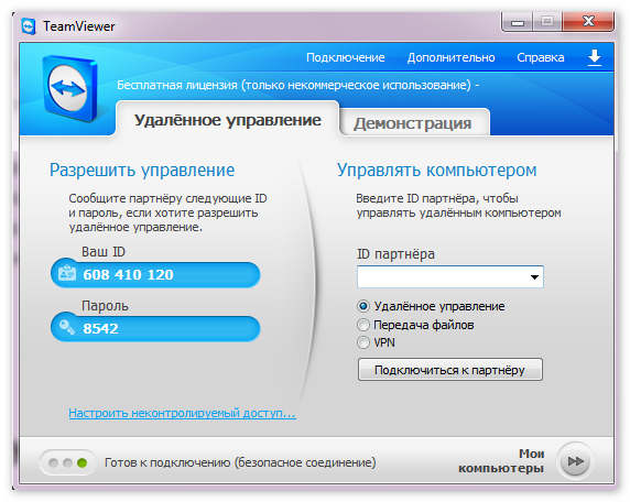 Функционал TeamViewer 6