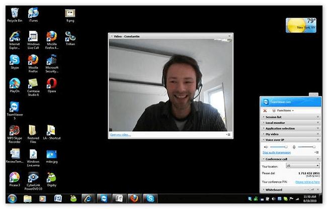 Конференция в TeamViewer6