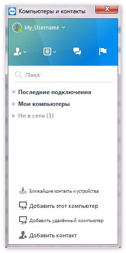 Панель устройства TeamViewer