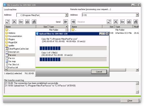 Передача файлов в TeamViewer6