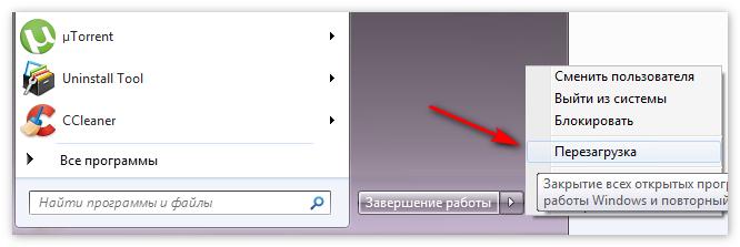 Перезагрузка PC в TeamViewer