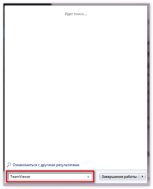 Поиск Team Viewer