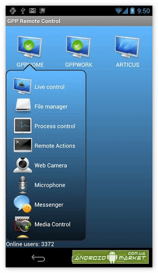 Программа GPP Remote Viewer