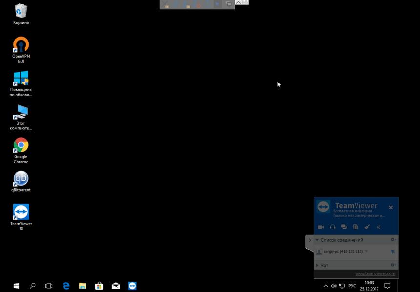 Рабочий стол в TeamViewer Ubuntu
