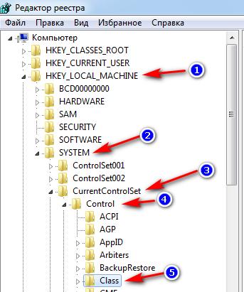 редактор реестра мак адреса