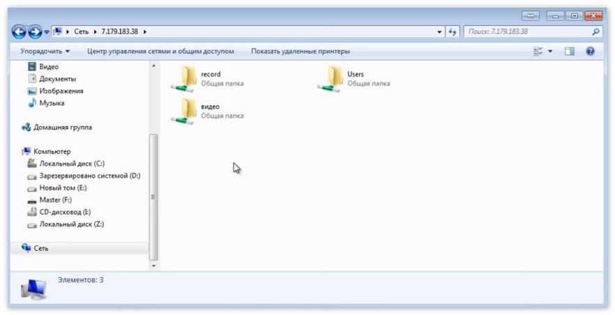 Сеть VPN для TeamViewer