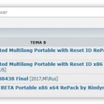 Скачать TeamViewer через torrent