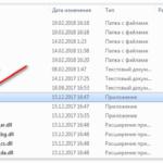 Как в TeamViewer убрать пароль