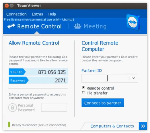 TeamViewer на Линукс