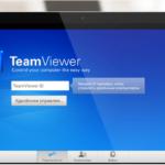 Скачать бесплатно Teamviewer 11 на Андроид