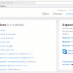 Как установить TeamViewer 11 бесплатно на русском