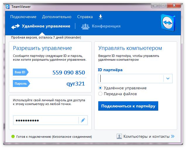 TV10 интерфейс