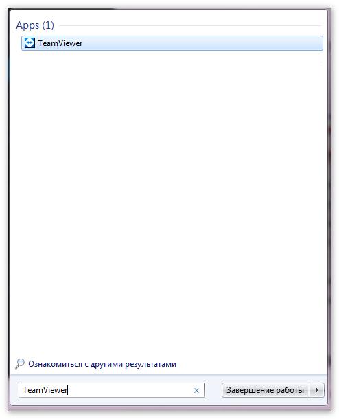 Удаление TeamViewer из реестра