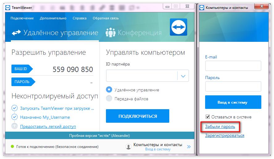 Восстановление пароля TeamViewer