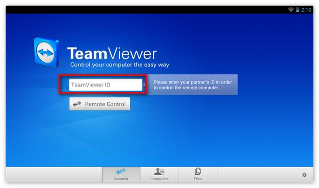 ID другого устройства TeamViewer