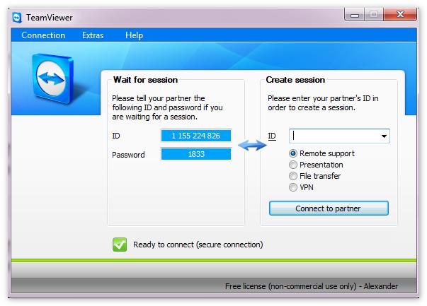 Интерфейс TeamViewer 3
