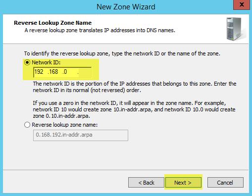 IP сервера DNS
