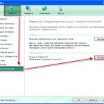 TeamViewer висит при инициализации параметров отображения