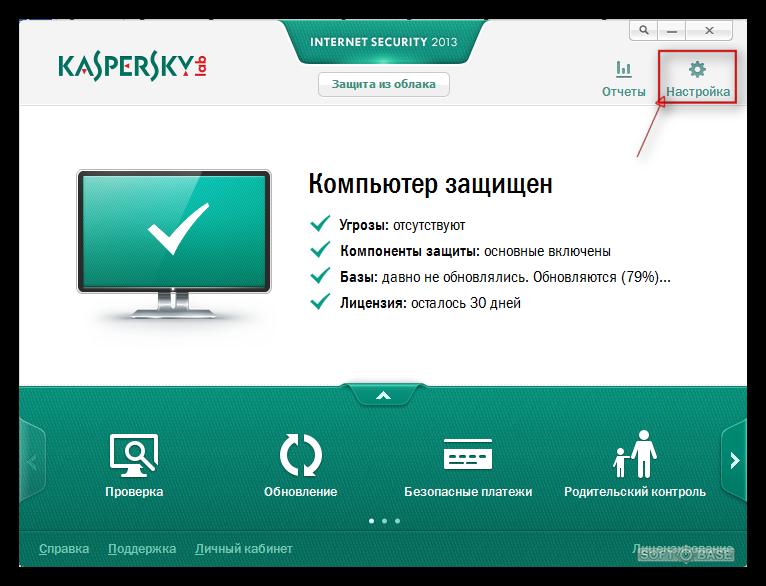 Настройка Антивирус Касперского