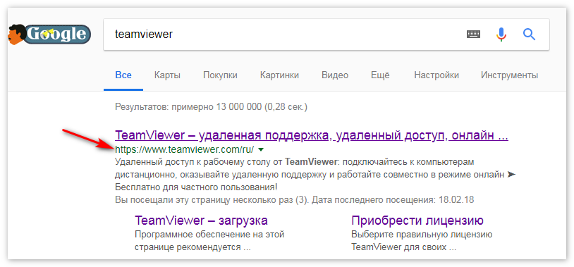 Сайт TeamViewer-com