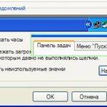 Как скрыть всплывающее окно в TeamViewer