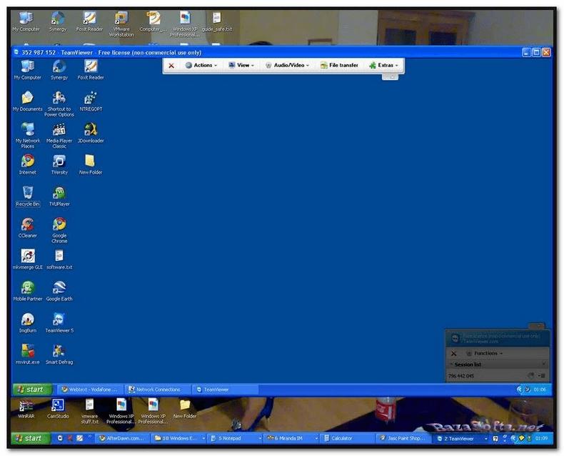 Слежка за компьютерами TeamViewer