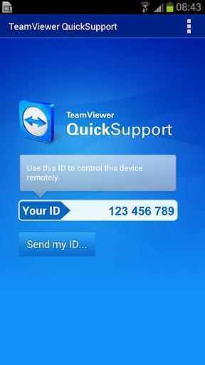 TeamViewer QuickSupport для телефона