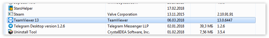 TeamViewer в списке программ