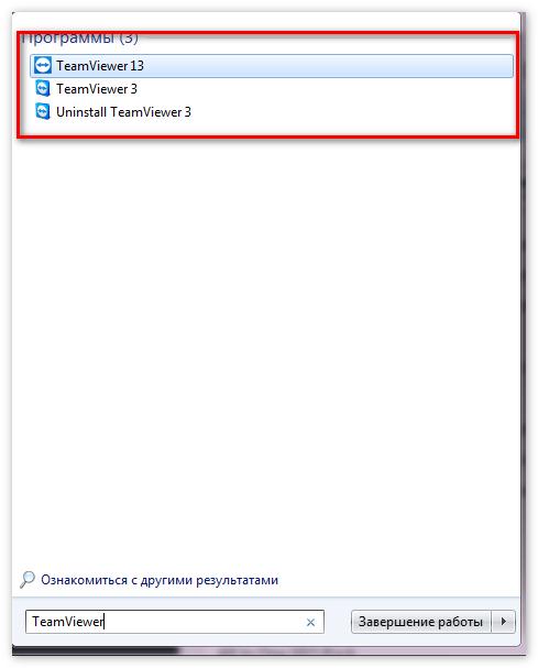 Удалить найденное по запросу TeamViewer