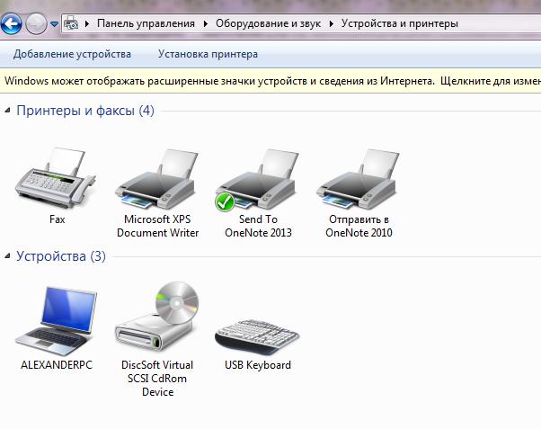 Выбор принтеров