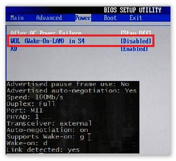Wake-On-Lan в BIOS