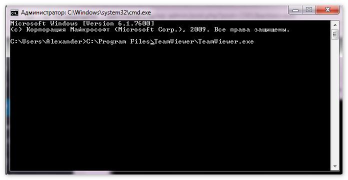 Запуск TeamViewer через Cmd
